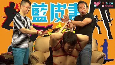 Hong Kong girl tied up men in Japanese style